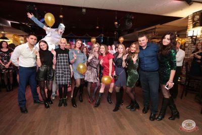 День именинника, 15 декабря 2018 - Ресторан «Максимилианс» Самара - 16