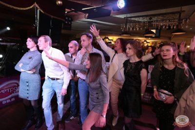 День именинника, 15 декабря 2018 - Ресторан «Максимилианс» Самара - 27