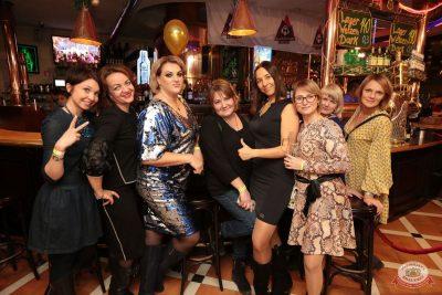 День именинника, 15 декабря 2018 - Ресторан «Максимилианс» Самара - 46