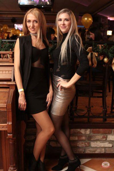 День именинника, 15 декабря 2018 - Ресторан «Максимилианс» Самара - 47