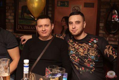 День именинника, 15 декабря 2018 - Ресторан «Максимилианс» Самара - 49