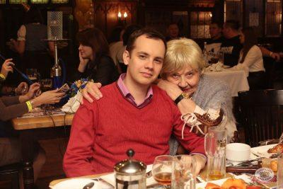 День именинника, 15 декабря 2018 - Ресторан «Максимилианс» Самара - 53