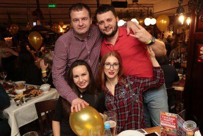 День именинника, 15 декабря 2018 - Ресторан «Максимилианс» Самара - 58