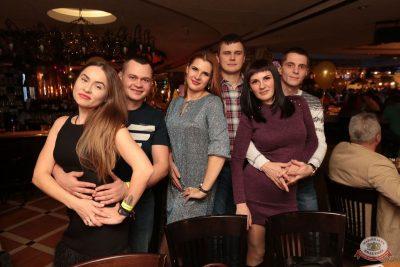 День именинника, 15 декабря 2018 - Ресторан «Максимилианс» Самара - 59