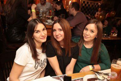 День именинника, 15 декабря 2018 - Ресторан «Максимилианс» Самара - 61