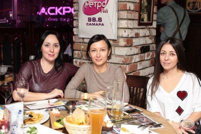 День именинника, 15 декабря 2018 - Ресторан «Максимилианс» Самара - 64