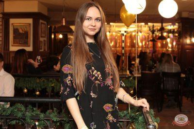 День именинника, 15 декабря 2018 - Ресторан «Максимилианс» Самара - 69