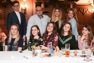 День именинника, 15 декабря 2018 - Ресторан «Максимилианс» Самара - 75