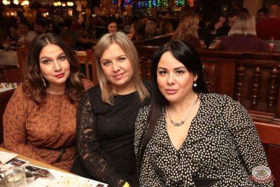 День именинника, 15 декабря 2018 - Ресторан «Максимилианс» Самара - 77
