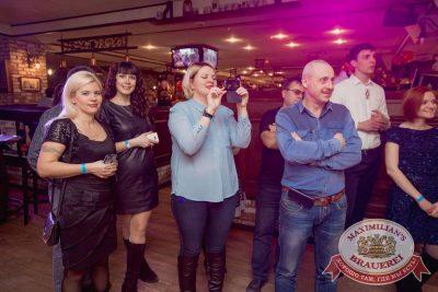 День именинника, 16 февраля 2018 - Ресторан «Максимилианс» Самара - 19