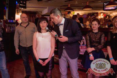 День именинника, 16 февраля 2018 - Ресторан «Максимилианс» Самара - 20