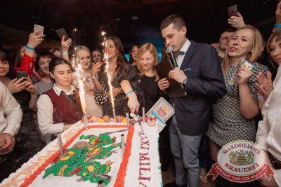 День именинника, 16 февраля 2018 - Ресторан «Максимилианс» Самара - 47