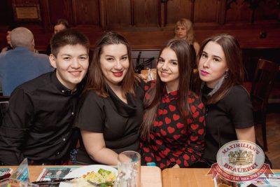 День именинника, 16 февраля 2018 - Ресторан «Максимилианс» Самара - 51