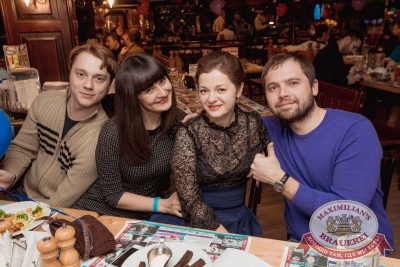 День именинника, 16 февраля 2018 - Ресторан «Максимилианс» Самара - 52