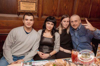 День именинника, 16 февраля 2018 - Ресторан «Максимилианс» Самара - 53