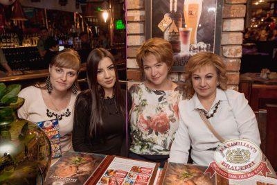День именинника, 16 февраля 2018 - Ресторан «Максимилианс» Самара - 57