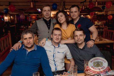 День именинника, 16 февраля 2018 - Ресторан «Максимилианс» Самара - 59