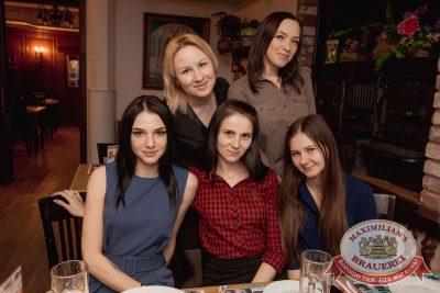 День именинника, 16 февраля 2018 - Ресторан «Максимилианс» Самара - 67