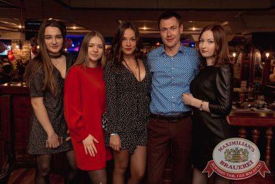 День именинника, 16 февраля 2018 - Ресторан «Максимилианс» Самара - 68