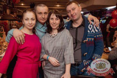 День именинника, 16 февраля 2018 - Ресторан «Максимилианс» Самара - 72
