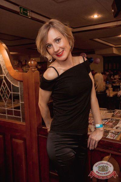 День именинника, 16 февраля 2018 - Ресторан «Максимилианс» Самара - 74