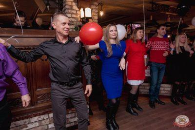 День именинника, 16 февраля 2019 - Ресторан «Максимилианс» Самара - 38