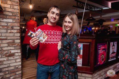 День именинника, 16 февраля 2019 - Ресторан «Максимилианс» Самара - 46