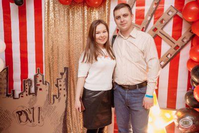 День именинника, 16 февраля 2019 - Ресторан «Максимилианс» Самара - 5