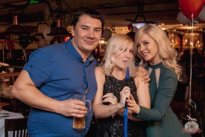 День именинника, 16 февраля 2019 - Ресторан «Максимилианс» Самара - 56
