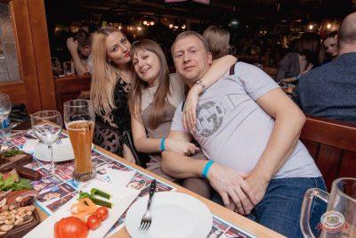 День именинника, 16 февраля 2019 - Ресторан «Максимилианс» Самара - 60