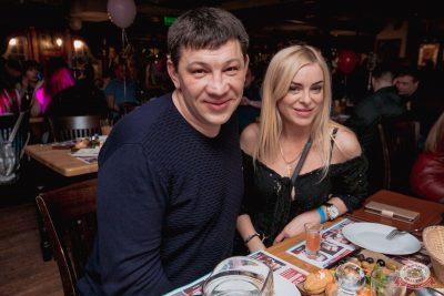 День именинника, 16 февраля 2019 - Ресторан «Максимилианс» Самара - 64