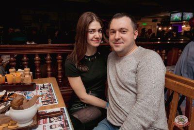День именинника, 16 февраля 2019 - Ресторан «Максимилианс» Самара - 65