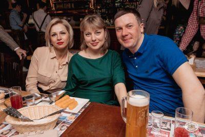 День именинника, 16 февраля 2019 - Ресторан «Максимилианс» Самара - 68