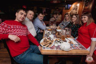 День именинника, 16 февраля 2019 - Ресторан «Максимилианс» Самара - 72