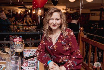 День именинника, 16 февраля 2019 - Ресторан «Максимилианс» Самара - 76