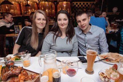 День именинника, 16 февраля 2019 - Ресторан «Максимилианс» Самара - 77