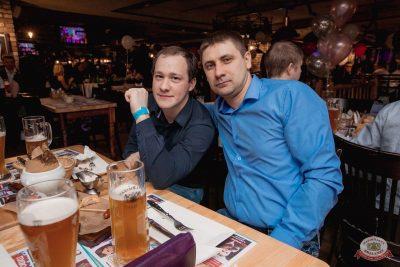 День именинника, 16 февраля 2019 - Ресторан «Максимилианс» Самара - 78