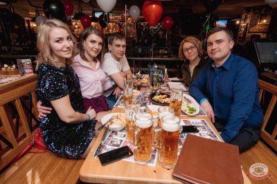 День именинника, 16 февраля 2019 - Ресторан «Максимилианс» Самара - 85