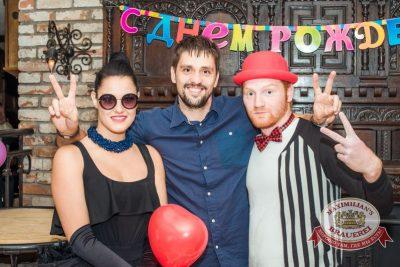 День именинника, 18 июля 2015 - Ресторан «Максимилианс» Самара - 05