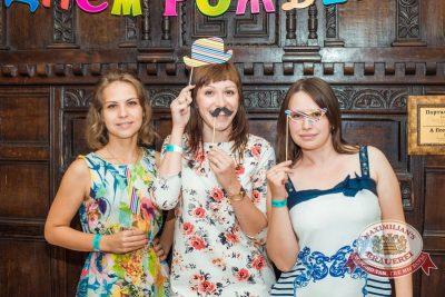 День именинника, 18 июля 2015 - Ресторан «Максимилианс» Самара - 08