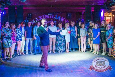 День именинника, 18 июля 2015 - Ресторан «Максимилианс» Самара - 10