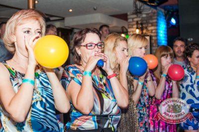 День именинника, 18 июля 2015 - Ресторан «Максимилианс» Самара - 11