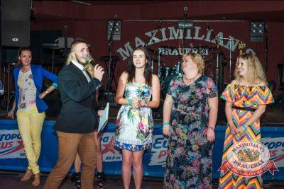 День именинника, 18 июля 2015 - Ресторан «Максимилианс» Самара - 14