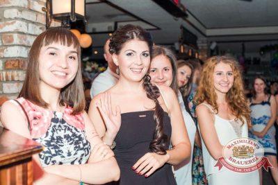 День именинника, 18 июля 2015 - Ресторан «Максимилианс» Самара - 15