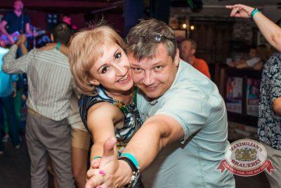 День именинника, 18 июля 2015 - Ресторан «Максимилианс» Самара - 26