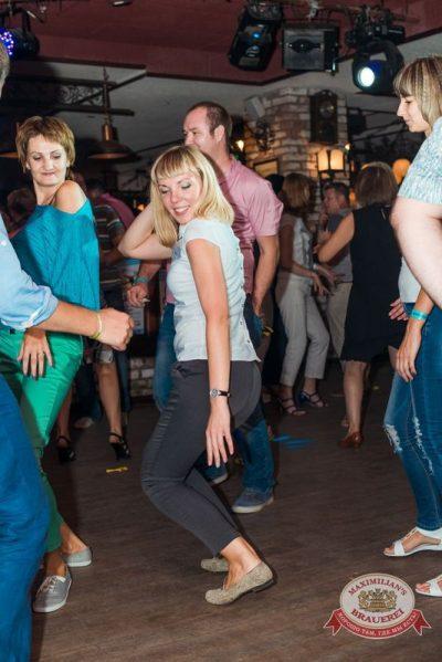 День именинника, 18 июля 2015 - Ресторан «Максимилианс» Самара - 27