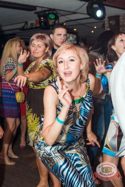 День именинника, 18 июля 2015 - Ресторан «Максимилианс» Самара - 28
