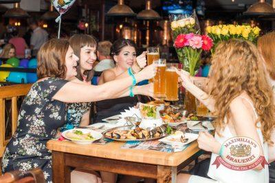 День именинника, 18 июля 2015 - Ресторан «Максимилианс» Самара - 32