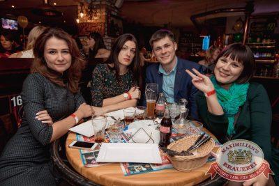 День именинника, 20 октября 2017 - Ресторан «Максимилианс» Самара - 25