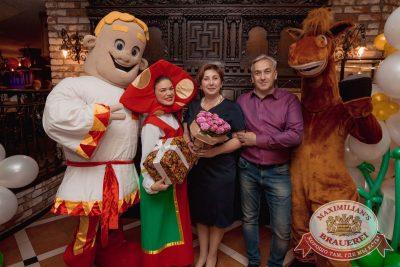 День именинника, 20 октября 2017 - Ресторан «Максимилианс» Самара - 3
